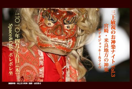 okagura表.png