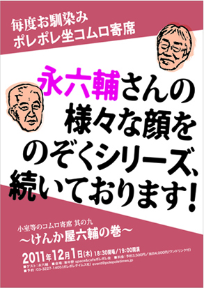 komuro-9.jpg