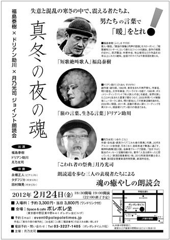tsukino.jpg