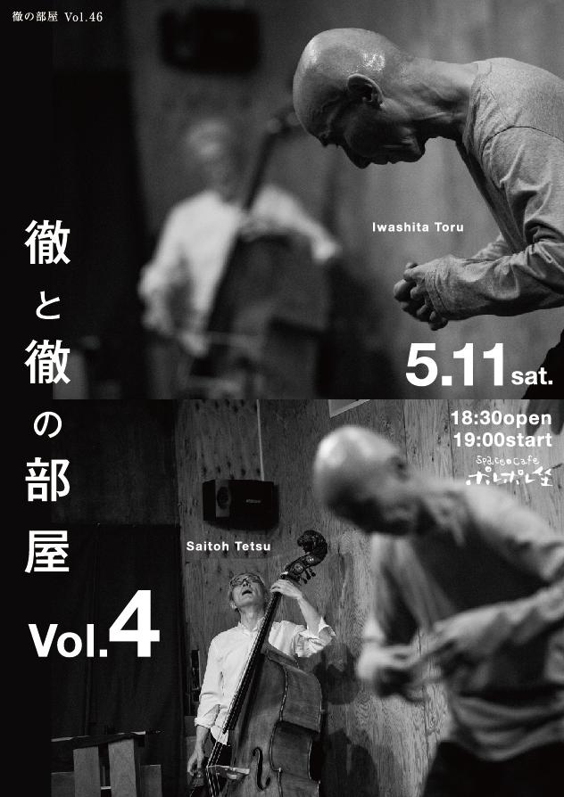 tetsu46