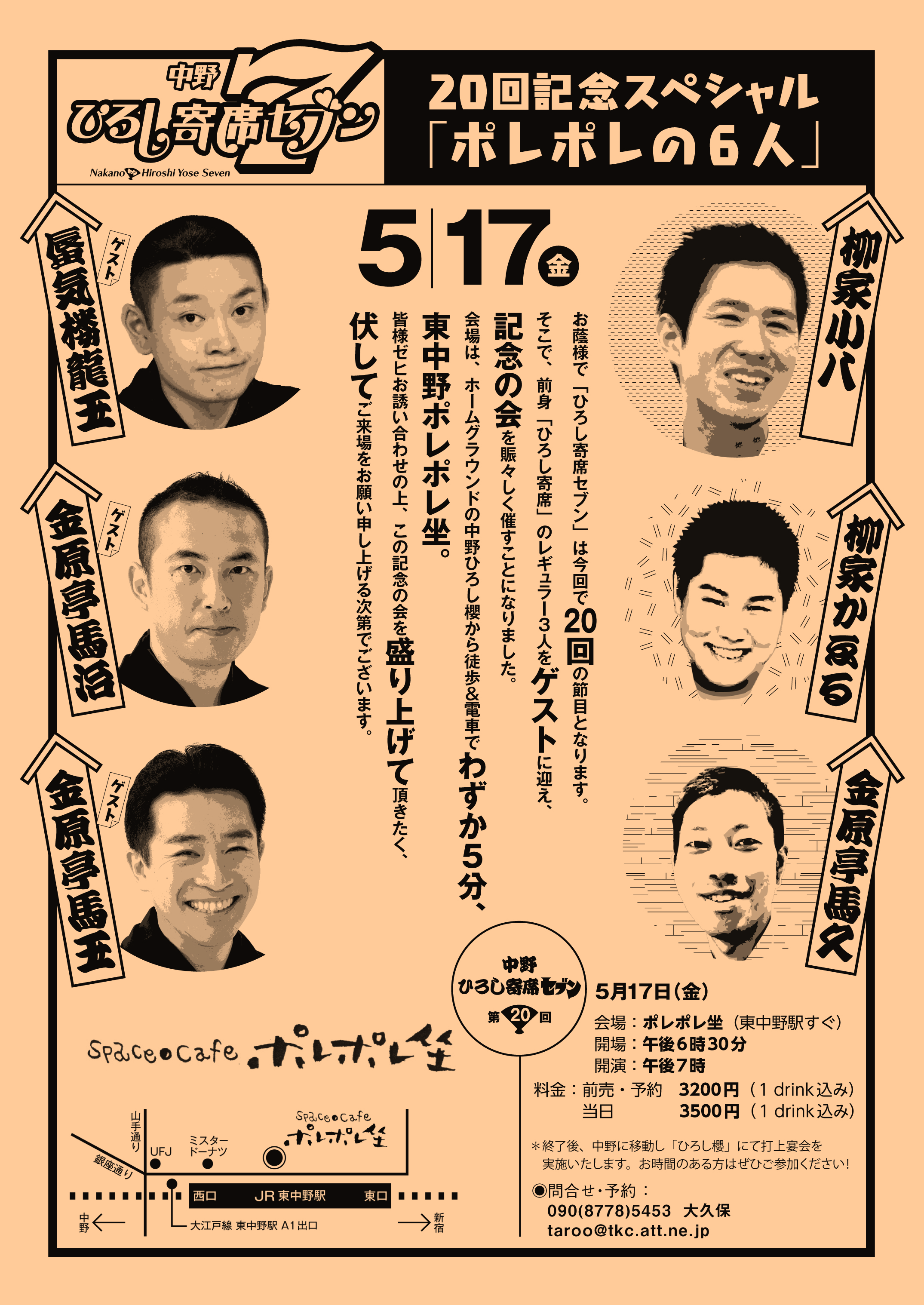 2Z_hiroshi7_20_porepore