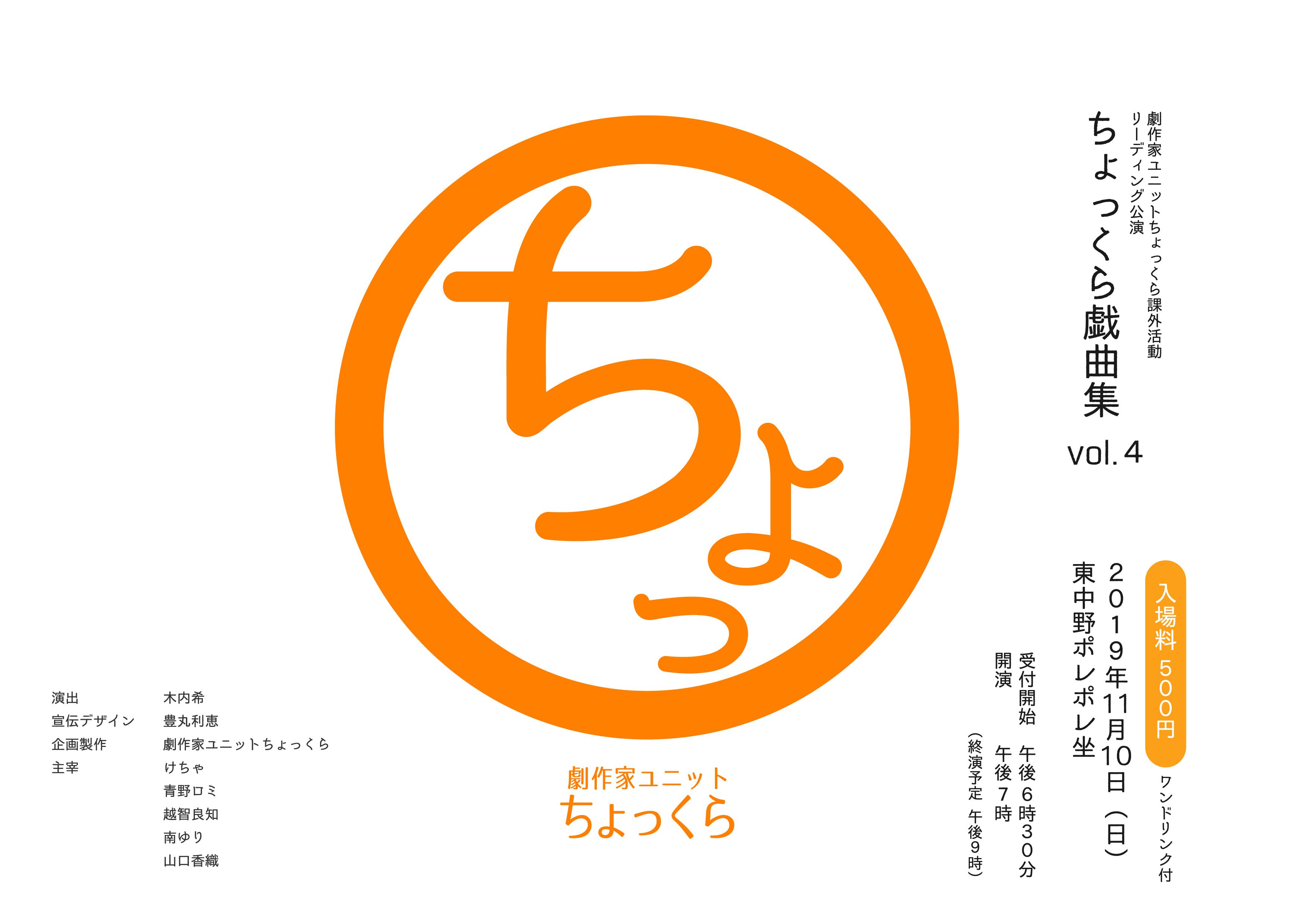 vol4_おもて
