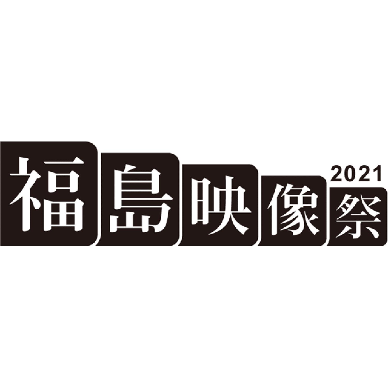 logo-fes2021 _1500